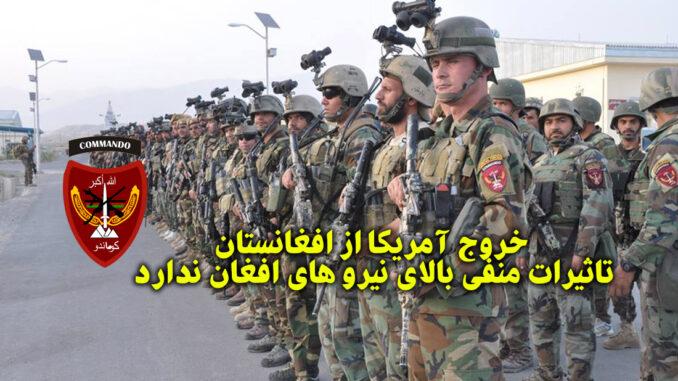 Afghan-commandos