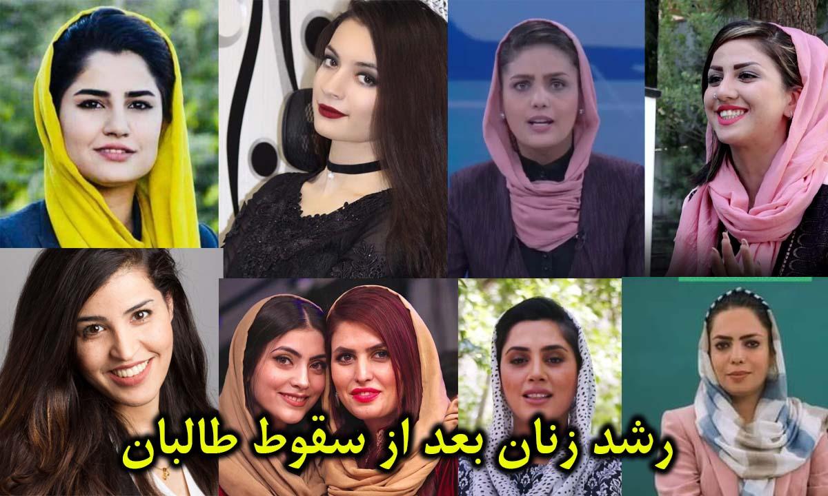 Afghan-women-empowerment