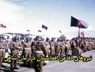 afghan-army-1950