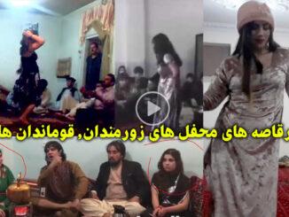 girls-dancers-afghanistan