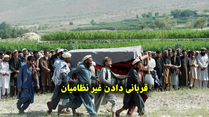 Afghan-civilians-casualities