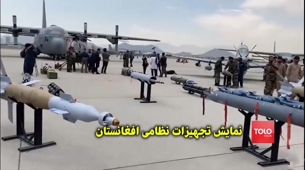 Afghan-military
