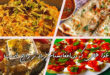 غذا های که در افغانستان زیاد تر رایج است