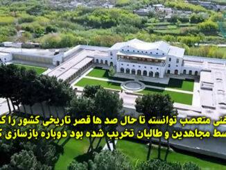 Jabul-Saraj-Palace