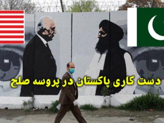 Peace-afghanistan-taliban-pakistan