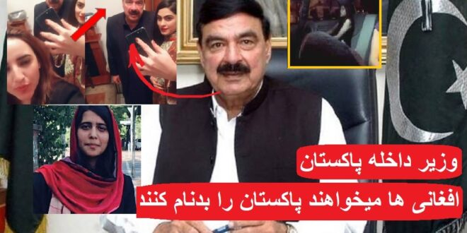 سلسله علی خیل در پاکستان اختـ ـطاف نشده است ؟